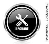 upgrade black silver metallic...   Shutterstock . vector #1092210953