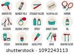 set of barbershop equipment... | Shutterstock .eps vector #1092243113
