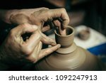 process of making the ceramic... | Shutterstock . vector #1092247913