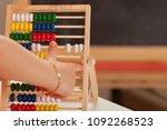 girl  learning at kindergarten... | Shutterstock . vector #1092268523