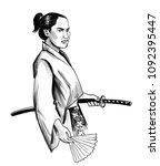 samurai warrior with a fan and... | Shutterstock . vector #1092395447