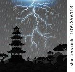 thunderstorm at night over... | Shutterstock .eps vector #1092396113
