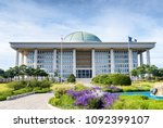 view of the national assembly... | Shutterstock . vector #1092399107