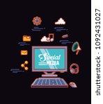 social media design | Shutterstock .eps vector #1092431027