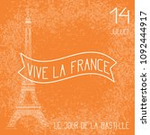 bastille day. july 14. concept... | Shutterstock .eps vector #1092444917