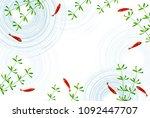 goldfish grass summer greeting... | Shutterstock .eps vector #1092447707