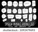 hand drawn sketch doodle vector ... | Shutterstock .eps vector #1092479693