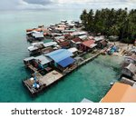 aerial panoramic view of the...   Shutterstock . vector #1092487187