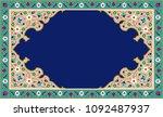 arabic floral frame.... | Shutterstock .eps vector #1092487937