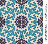 arabic floral seamless pattern. ...   Shutterstock .eps vector #1092488117