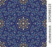 arabic floral seamless pattern. ... | Shutterstock .eps vector #1092488123