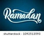 ramadan kareem typography with... | Shutterstock .eps vector #1092513593