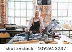 senior craftswoman in her...   Shutterstock . vector #1092653237