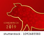 chinese new year 2019 card with ... | Shutterstock .eps vector #1092685583