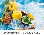 pina colada cocktail and... | Shutterstock . vector #1092717167