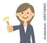 business woman doing thumbs up | Shutterstock .eps vector #1092718403