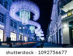 rostov on don   russia   may... | Shutterstock . vector #1092756677