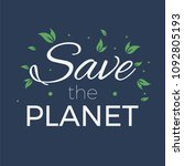 save the planet vector poster | Shutterstock .eps vector #1092805193