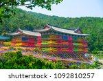 view of samgwangsa temple in... | Shutterstock . vector #1092810257