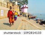 varanasi india  ganges jan 21 ...   Shutterstock . vector #1092814133