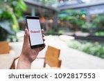 chiang mai  thailand   may 05... | Shutterstock . vector #1092817553