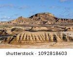 badlands at bardenas reales ... | Shutterstock . vector #1092818603