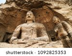 buddha statue  yungang cave... | Shutterstock . vector #1092825353