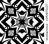 geometric greek style vector... | Shutterstock .eps vector #1092870227