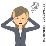 business woman holding a head | Shutterstock .eps vector #1092896783