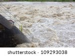 flash flood - stock photo