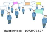people with different opinions | Shutterstock .eps vector #1092978527