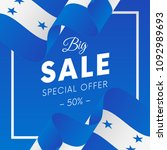 big sale banner or sticker.... | Shutterstock .eps vector #1092989693