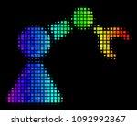 dot colorful halftone robotics... | Shutterstock .eps vector #1092992867