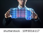 architecture  technology and...   Shutterstock . vector #1093016117