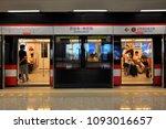 nanjing  china   jun.19  2012 ... | Shutterstock . vector #1093016657