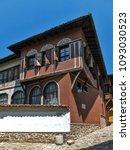 plovdiv  bulgaria   june 13 ... | Shutterstock . vector #1093030523