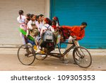 delhi  india   october 27  2009 ... | Shutterstock . vector #109305353