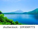 big lake and mt. fuji | Shutterstock . vector #1093089773