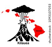 the eruption of the hawaiian...   Shutterstock .eps vector #1093107053