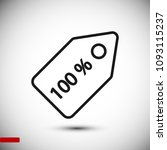 100  tag icon  stock vector... | Shutterstock .eps vector #1093115237