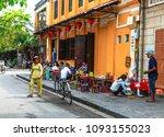 hoi an  quang nam  vietnam ... | Shutterstock . vector #1093155023