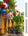 hoi an  quang nam  vietnam ... | Shutterstock . vector #1093155143
