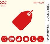 tag icon symbol | Shutterstock .eps vector #1093175063