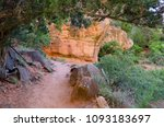Hiking Trail With Boulders On...