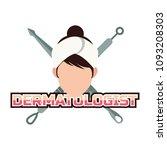 dermatologist logo for doctor... | Shutterstock .eps vector #1093208303