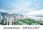 hong kong  china   may 12  view ... | Shutterstock . vector #1093211567