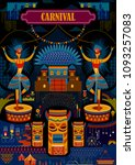 colorful poster of fun filled... | Shutterstock .eps vector #1093257083
