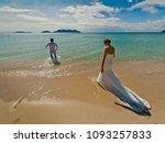 koh chang  thailand   december... | Shutterstock . vector #1093257833