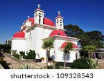 The Greek Orthodox Church Of...
