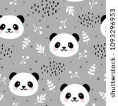 cute panda seamless pattern ...   Shutterstock .eps vector #1093296953